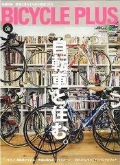 bycycleplus8-1.jpg